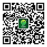 扫描二维码关注欣方圳微信公众平台