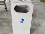 喷塑室内方形钢制垃圾桶