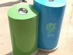 房地产创意分类钢制垃圾桶