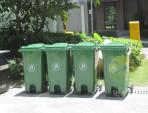 小区塑料垃圾桶