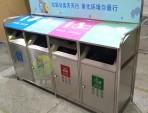 户外四分类不锈钢垃圾回收箱