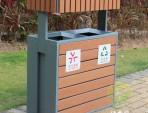户外精品花箱钢木分类垃圾桶