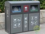 小区喷塑冷轧钢板分类垃圾箱