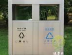 户外公园双分类不锈钢垃圾箱