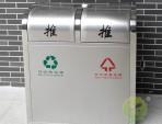 户外环保不锈钢双分类垃圾桶