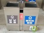 室内环卫两分类不锈钢垃圾桶