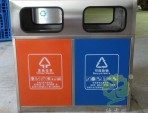 双面投口方形不锈钢分类垃圾箱