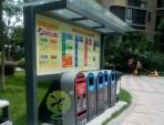 玻金塑纸钢制分类垃圾资源回收箱