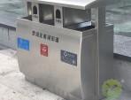 市政街道三分类不锈钢垃圾箱