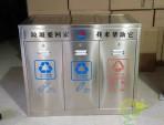摇盖式环保三分类不锈钢垃圾箱