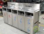 户外大型环保不锈钢分类垃圾箱