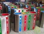 四分类立式直投口不锈钢垃圾桶