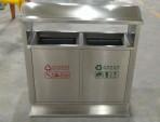户外社区双分类不锈钢垃圾箱