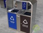 市政街道方形不锈钢两分类垃圾箱