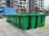 塑料环卫垃圾桶可回收再利用性价比高