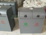 海南市政采购不锈钢环保分类垃圾桶