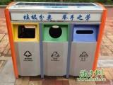 分类垃圾桶中的垃圾分类有哪些