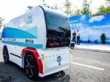 移动垃圾桶搭配无人驾驶环卫车辆将在北京试行
