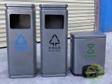 垃圾分类有几种垃圾桶?