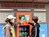 垃圾分类智能回收箱来了,正在全市推广!