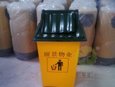 玻璃钢屋型物业垃圾桶图片