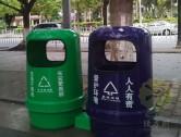 玻璃钢户外街道垃圾桶