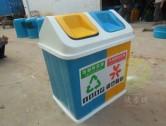 户外优质玻璃钢分类垃圾箱