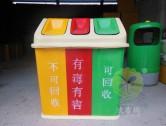 三分类定制玻璃钢垃圾箱