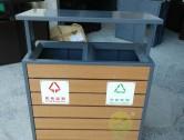 街道简洁分类钢木垃圾箱