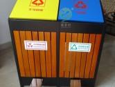 两分类脚踏式钢木垃圾桶