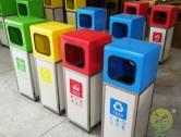 户外喷塑分类钢制垃圾桶