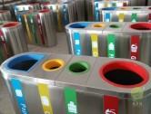 四分类垃圾桶工厂生产实景图