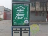 市政广告垃圾桶