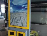 太阳能广告垃圾桶