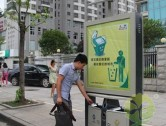 钢制广告垃圾桶