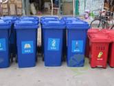 加厚塑料垃圾桶