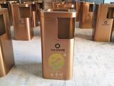 物业室内电镀方形不锈钢垃圾桶