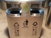 高档小区双分类不锈钢垃圾桶