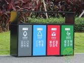户外喷塑冷轧钢四分类垃圾箱