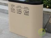 摇盖式镀锌板三分类垃圾桶