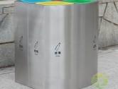 室内立式不锈钢四分类垃圾桶