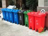 120L玻金塑纸塑料分类垃圾桶