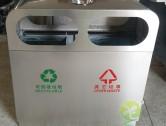室外保洁双分类不锈钢垃圾桶