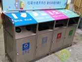 户外小区四分类不锈钢垃圾房