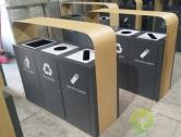 高档仿木纹三分类垃圾桶
