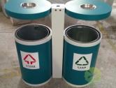圆柱形烤漆两分类钢制垃圾桶