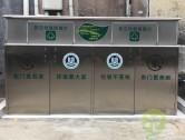 大型户外不锈钢回收箱垃圾房