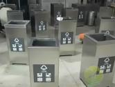 室内立式方形不锈钢干垃圾桶