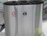 机场商场室内三分类不锈钢垃圾桶