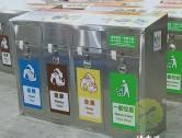 出口香港4分类不锈钢垃圾桶